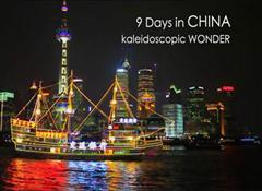 9 Day China Tour