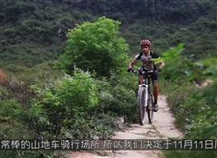 Bike Racing in Yangshuo