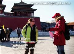 Rachels One Day Beijing Highlights Tour