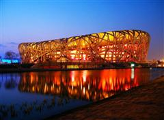 Water Cube and Bird Nest at Night