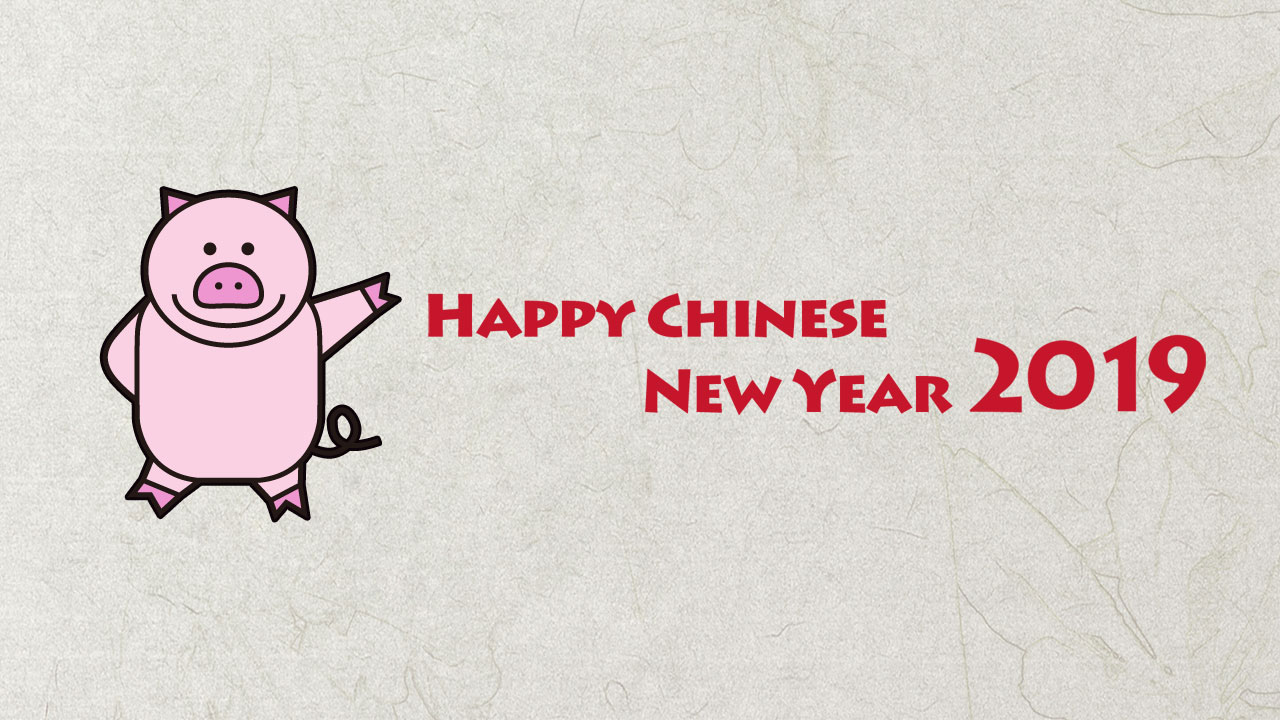 Calendario Cinese 1990.Oroscopo Cinese I 12 Segni Zodiacali Cinesi